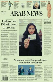 Arab-News-6-May-2018.jpg