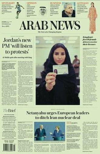 Arab News - Arab News (6 May 2018)