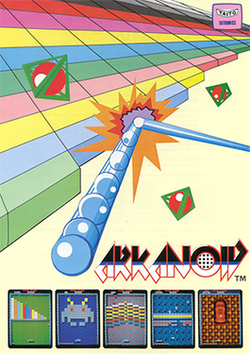 European arcade flyer of Arkanoid.