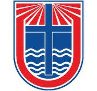 Arndell Anglican College - Arndell Anglican College crest. Source: www.arndell.nsw.edu.au (Arndell Anglican College website)