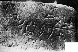 Middle Bronze Age script