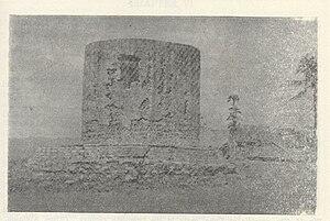 Mandaue - Bantayan sa Hari, 1912