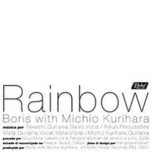 Rainbow (Boris and Michio Kurihara album) - Image: Borisrainbow