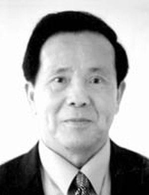 Cheng Kejie - Image: Chengkejie