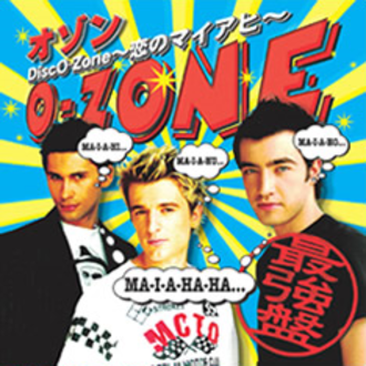 DiscO-Zone - Image: Disc O Zone Japanese Re release cover