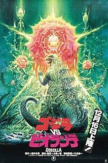 <i>Godzilla vs. Biollante</i> 1989 film by Kazuki Ōmori