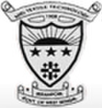 Government College of Engineering & Textile Technology Serampore - gcetts logo