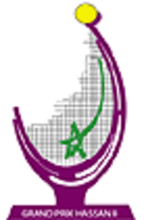 Grand Prix Hassan II - Image: Grand Prix Hassan II logo