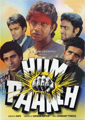 Hum Paanch (film) - Image: Hum Paanch 5