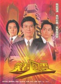<i>Instinct</i> (Hong Kong TV series)