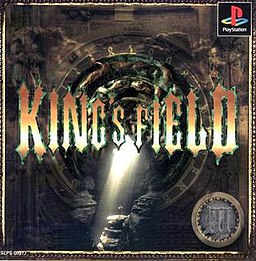 Cover art for the U.S. release of King's Field III.