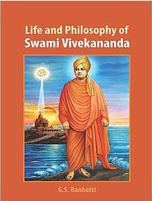 Life And Philosophy Of Swami Vivekananda front cover.jpg