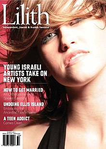 Lilith magazine cover.jpg