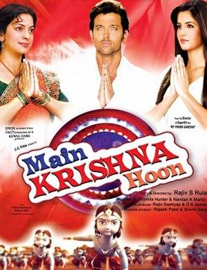 Main Krishna Hoon - Official Film Poster