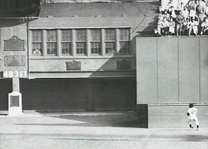 The Catch (baseball) - Mays and Polo Grounds center field distance marker.