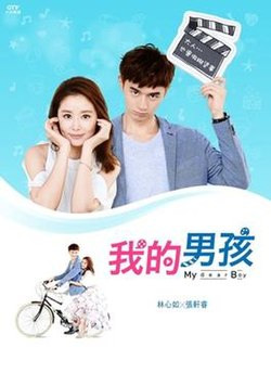 My sweet city chinese drama