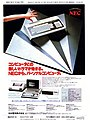 PC-8001 advert June 1979.jpg