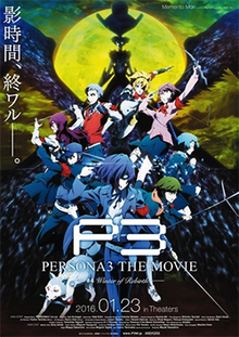 Persona 3 The Movie No 4 Winter Of Rebirth Wikipedia