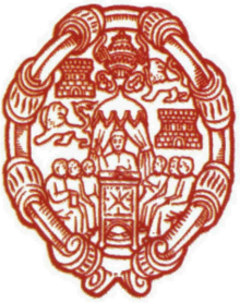 Pontifical University of Salamanca seal.png