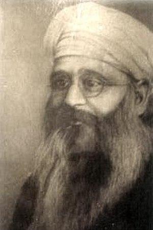 Puran Singh - Image: Professor Puran Singh