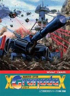 <i>Granada</i> (video game) 1990 video game