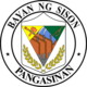 Official seal of Sison