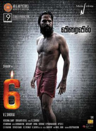 6 (film) - Promotional poster
