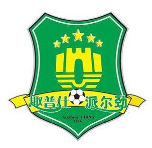 Suzhou Trips F.C. - Logo