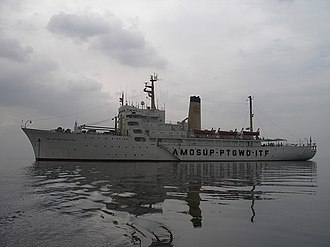 Philippine Navy Reserve Command - The TS Kapitan Felix Oca, a Training Ship appointed as an Affiliate Reserve Vessel of the Navy Reserve Command in 1999.