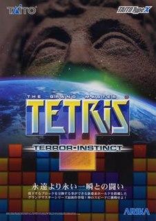 <i>Tetris: The Grand Master</i> video game series