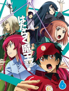 The devil is a part timer manga