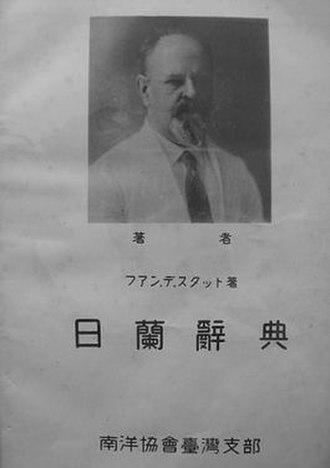 Nichi-Ran jiten - The title page with a portrait of P. A. van de Stadt