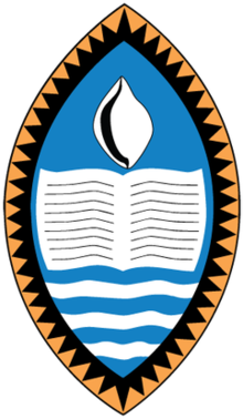University of Papua New Guinea logo.png