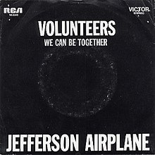 Volunteers (song).jpg