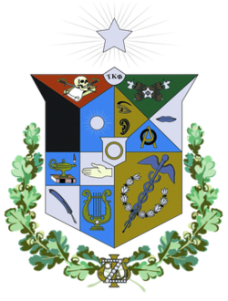Zeta Psi Coat of Arms.png