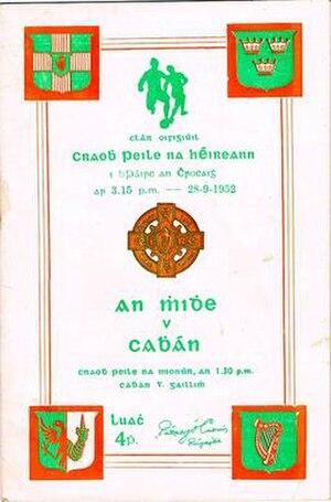 1952 All-Ireland Senior Football Championship Final - Image: 1952 All Ireland Senior Football Championship Final programme