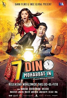 7 Din Mohabbat In (2018) Pakistani Full Movie Watch Online HD Print Free Download