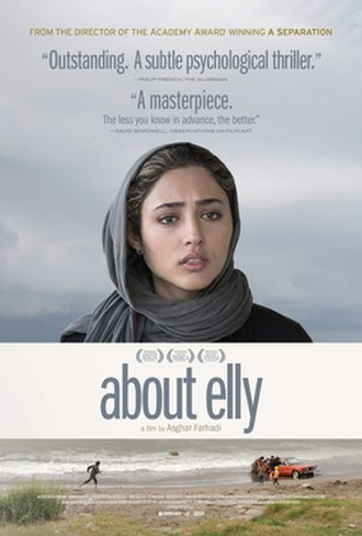 About Elly - Theatrical release poster