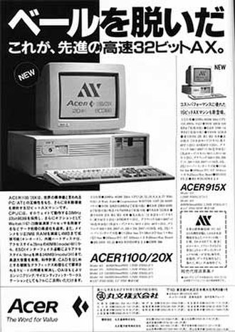 AX architecture - Advert of the AX machine