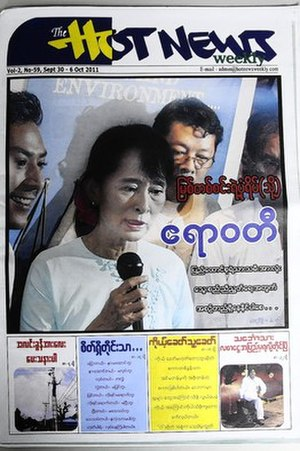 2011–15 Myanmar political reforms - Aung San Suu Kyi appears on front pages after decades of censorship.