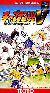 <i>Captain Tsubasa 5: Hasha no Shōgō Campione</i>
