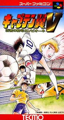 Captain Tsubasa 5: Hasha no Shōgō Campione