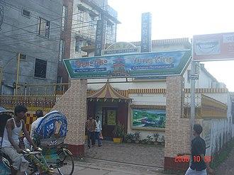 Mymensingh - Chinese restaurant in Mymensingh
