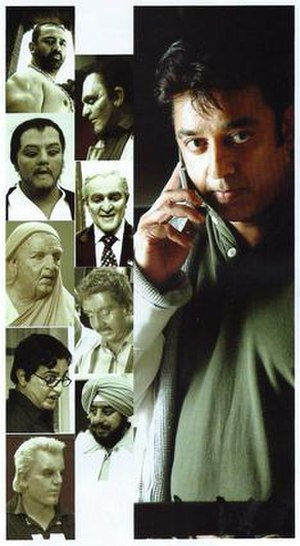 Dasavathaaram - Kamal Haasan's ten distinct roles. He had to wear excessive make up to portray all his characters except Govind and Rangaraja Nambi.