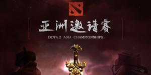 Dota 2 Asia Championships 2015 - Dota 2 Asia Championships logo