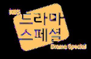 Drama Special - Drama Special logo