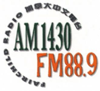 CHKT - Original Fairchild Radio logo, used until 2012.