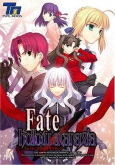 Fate hollow ataraxia game DVD cover.jpg