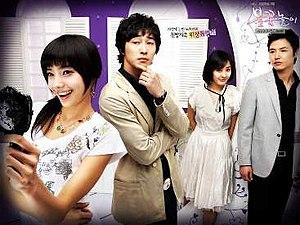 Fireworks (2006 TV series) - Image: Fireworks 2006 TV poster