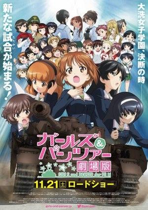 Girls und Panzer der Film - Poster